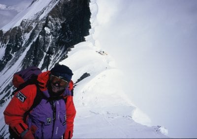 Looking back at camp 2 Everest 95